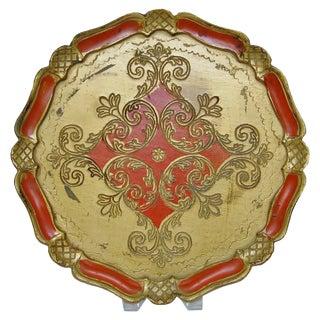 Gold Florentine Tray