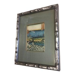 Japanese Sea Landscape Print