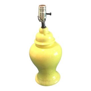 Vintage Yellow Ginger Jar Lamp