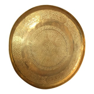 Bohemian Moroccan Solid Brass Tray