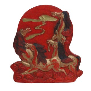 Calligraphic Horses & Chinese Word Red Ink Stone