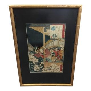 Toyokuni III Japanese Woodblock Print (Kunisada) Geisha