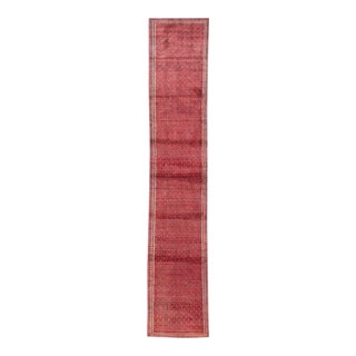 "Apadana - Vintage Persian Rug, 2'2"" x 12'4"""