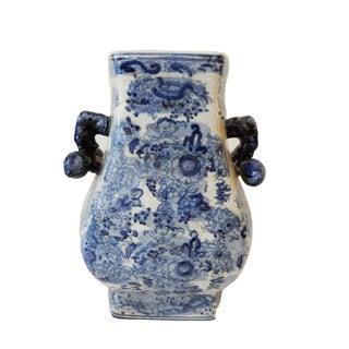 Blue & White Vase W/ Handles