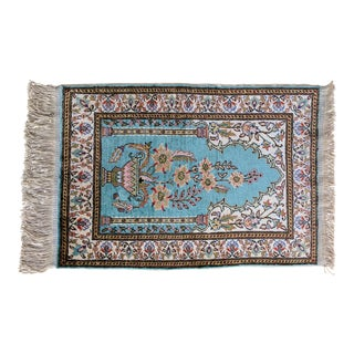 Vintage Turkish Silk Rug - 1′6″ × 2′2″