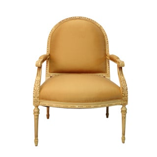 Cream Accent Arm Chair