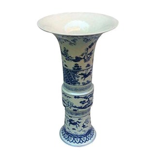 Chinese Hand-Painted Blue & White Trumpet Vase