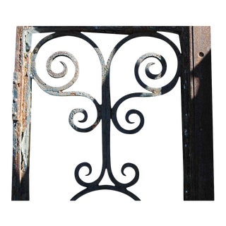 Wrought Iron Door Transom Window