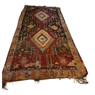 Afghani Carpet - 5' x 11'5""