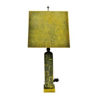 Vintage Mid-Century Formed Brass Lamp