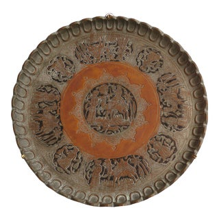 Syrian Etched Copper Charger w/ Scalloped Edge & Camel Motif