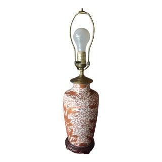 Imari Gold Table Lamp