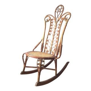 Ornate Rattan Rocking Chair