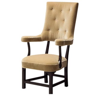 "Truex American Furniture Beige ""George Chair"""