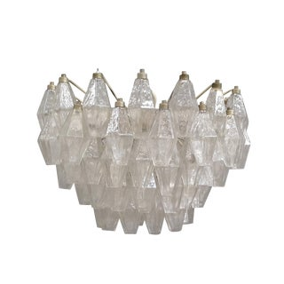 1960s Polyhedral Transparent Chandelier
