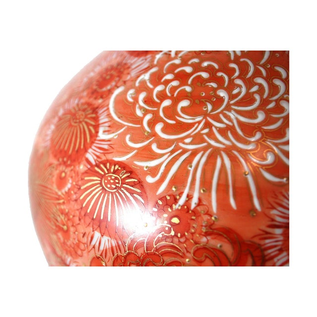 Image of Japanese Imari Lamp in Orange and Gold