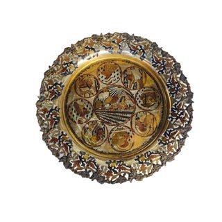 Vintage Pierced Metal Egyptian Platter or Wall Art
