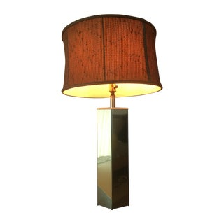 Vintage 1970s Brass Table Lamp