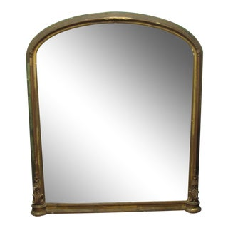 Victorian Gilt Pier Mirror