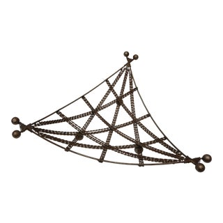 French Geometric Wire Basket