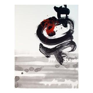 Nakajima Hiroyuki Sho Japanese Modern Art Calligraphy Dream Acrylic on Canvas