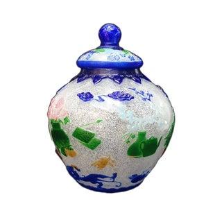 Vintage Chinese Icy White Peking Glass Vase Jar