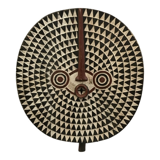 African Tribal Art Large Plank Bwa Mask - Image 1 of 6