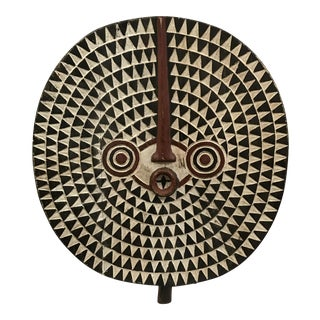 African Tribal Art Large Plank Bwa Mask