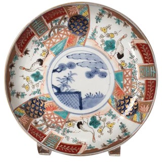 Japanese Painted Decorative Imari Plate