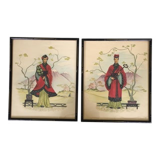 Mid-Century Modern Chinoiserie His & Hers Prints- A Pair