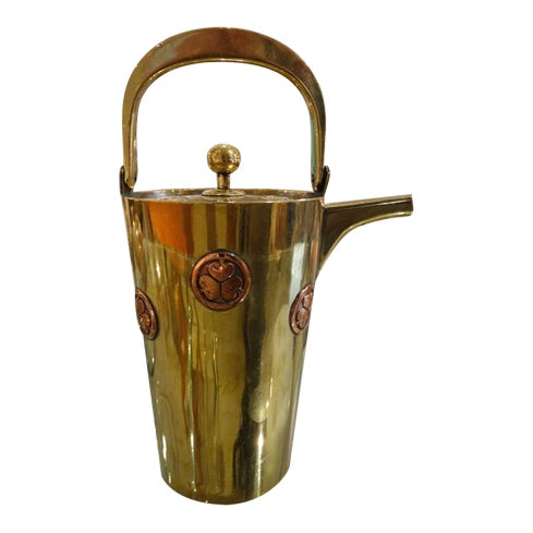 Image of 1950s Beautifully decorated brass coffee set from Mexico