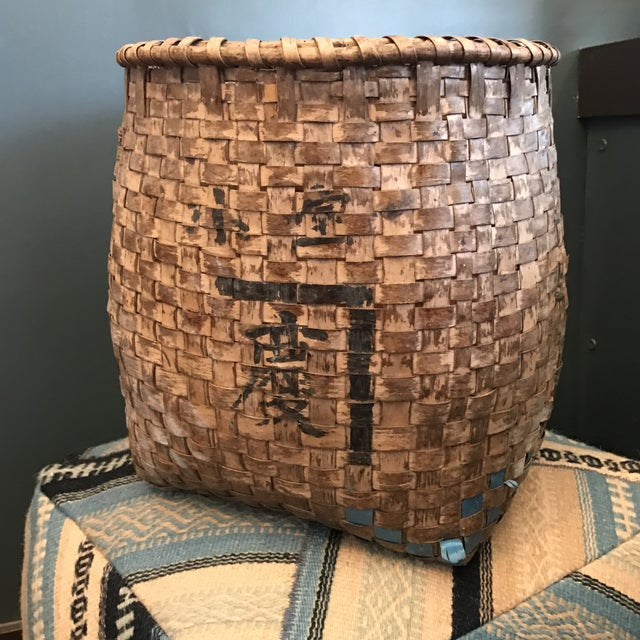 Antique Chinese Basket - Image 2 of 9