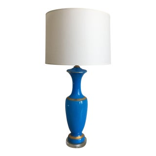 1940s French Blue Opaline Lamp