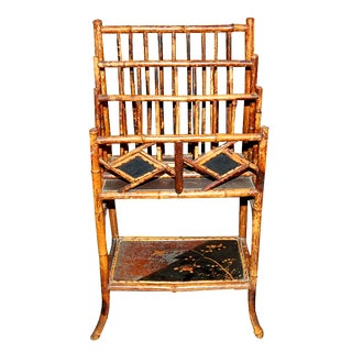 Oriental Bamboo Magazine Rack