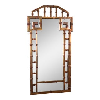 Gold Greek Key Faux Bamboo Mirror