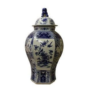 Chinese Hexagonal Blue & White Porcelain Ginger Jar