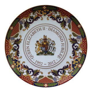 Royal Worcester Queen Elizabeth Diamond Jubilee Plate