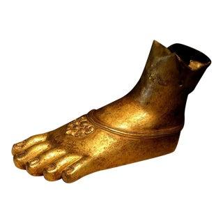 Tibetan Gilt Bronze Foot of a Bodhisattva
