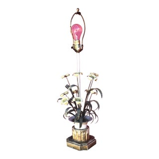 Vintage 1960s Toleware Floral Spray Table Lamp