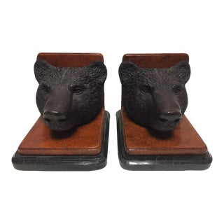 Maitland-Smith Brass Bear Bookends - A Pair