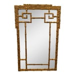 Image of Vintage Gold Faux Bamboo Mirror