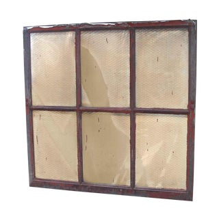 Industrial Steel Chicken Wire Glass Window