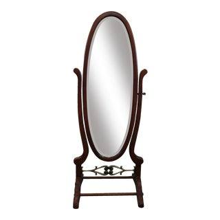 Mahogany Oval Floor Mirror