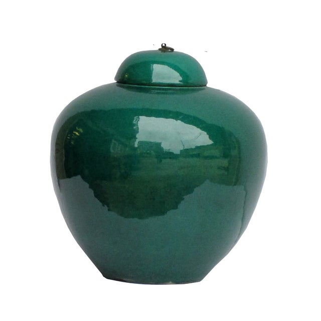 Chinese Teal Green Porcelain Ceramic Fat Jar & Lid - Image 1 of 4