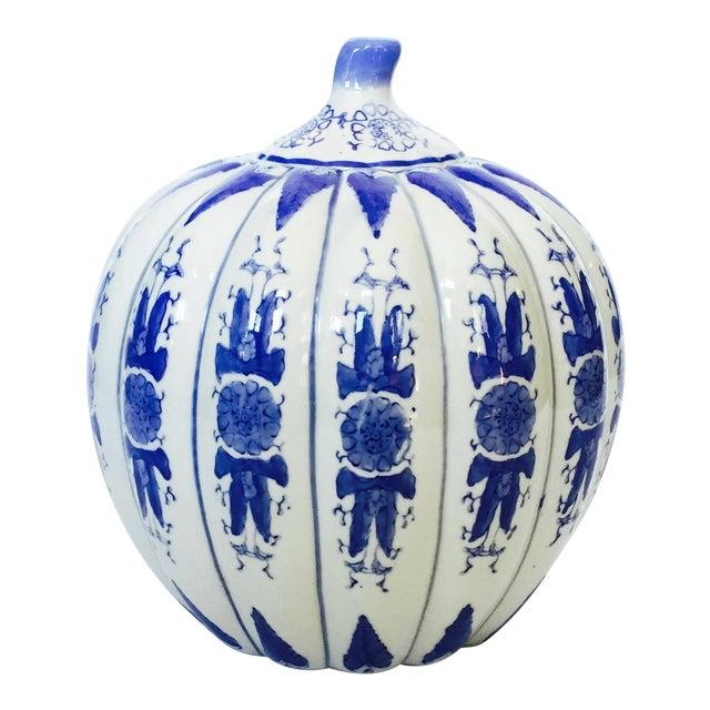 Vintage Blue & White Ginger Jar - Image 1 of 5