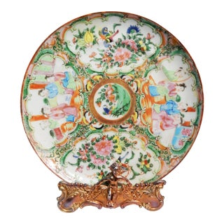 "Antique Chinese Export Porcelain Rose Medallion Plate 8.25"" D"