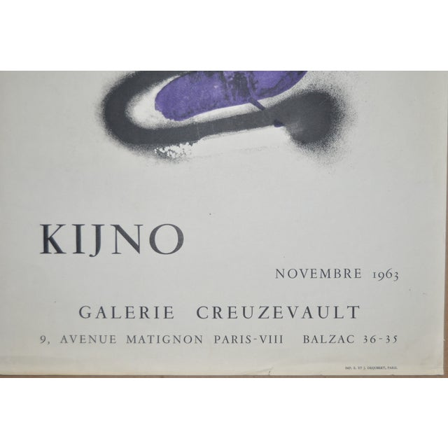 Ladislas Kijno Gallery Exhibit Lithograph C.1963 - Image 3 of 6