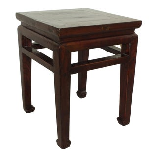 Chinese Ming Style Zitan Wood Table