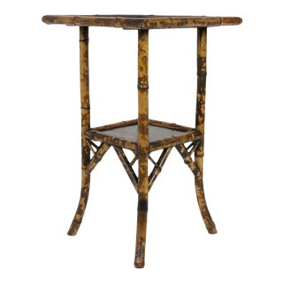 Floral Bamboo Side Table