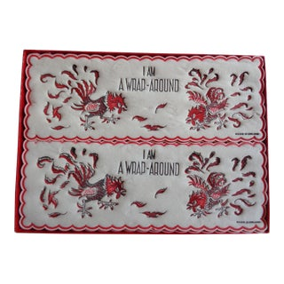 Vintage English Wrap-Around Rooster Holiday Cocktail Drink Napkins - Set of 12